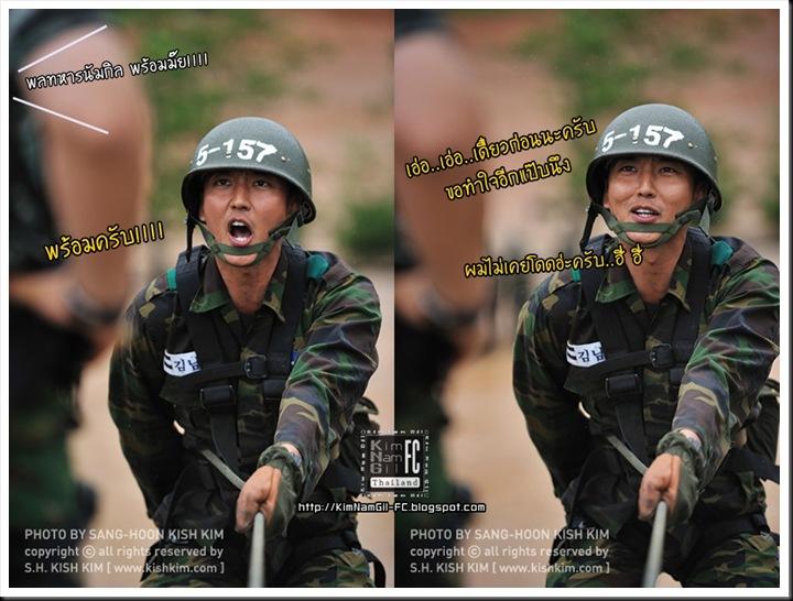 KimNamGil-FC.blogspot.com military training part6.jpg (1)