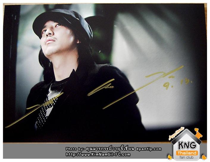 www.KimNamGil-FC.com_KNG_Signature-(21)