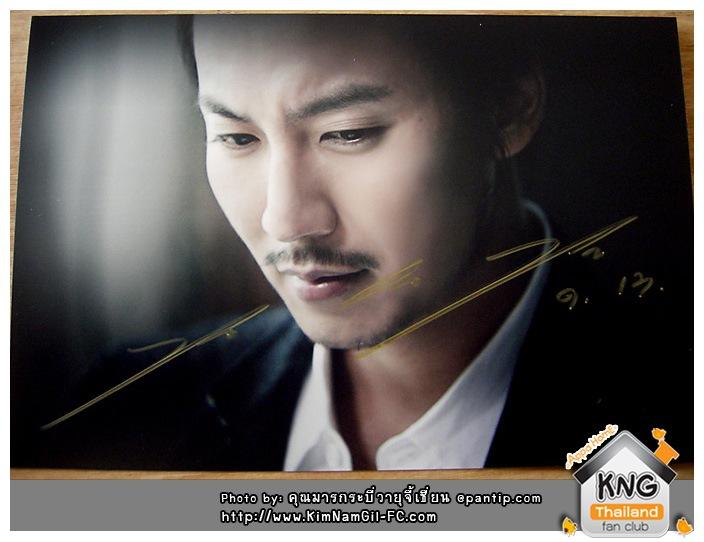 www.KimNamGil-FC.com_KNG_Signature-(17)