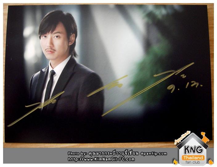 www.KimNamGil-FC.com_KNG_Signature-(14)