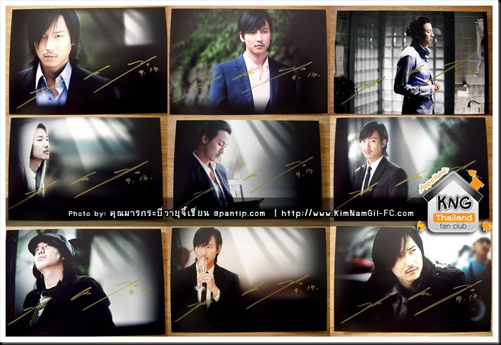 www.KimNamGil-FC.com_KNG_Signature-all1