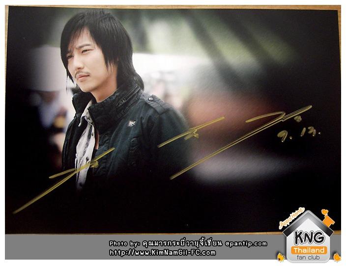 www.KimNamGil-FC.com_KNG_Signature-(4)