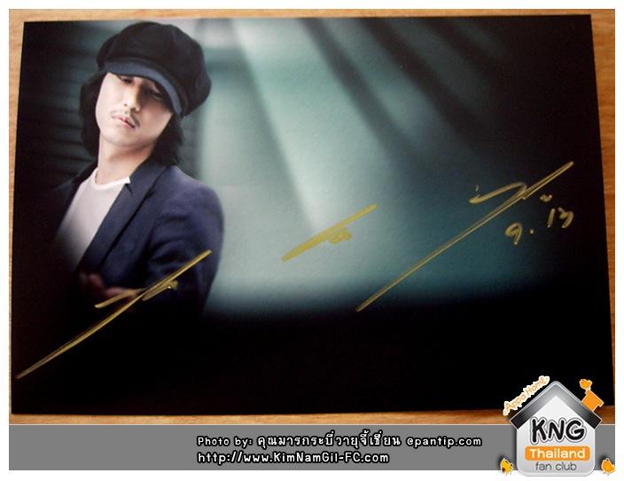 www.KimNamGil-FC.com_KNG_Signature-(11)