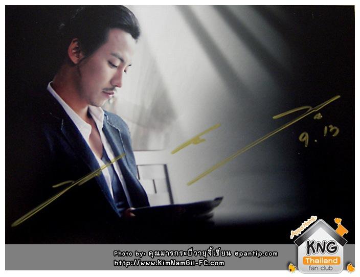 www.KimNamGil-FC.com_KNG_Signature-(22)