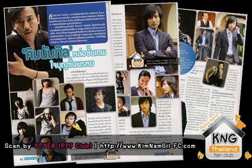 www.KimNamGil-FC.com_KNGonAsianMag2010Oct