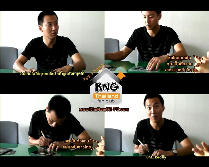 www.KimNamGil-FC.com KNG Talk to THAI Fan Club.jpg (4)