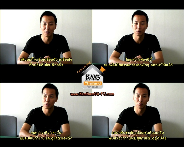 www.KimNamGil-FC.com KNG Talk to THAI Fan Club.jpg (10)
