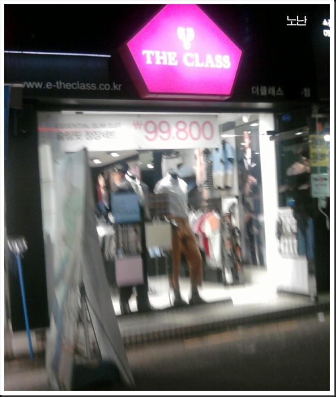 www.KimNamGil-FC.com_THE CLASS Shop (3)