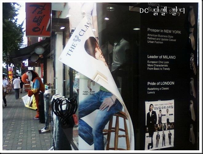 www.KimNamGil-FC.com_THE CLASS Shop (9)