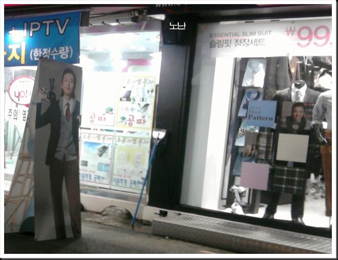 www.KimNamGil-FC.com_THE CLASS Shop (12)