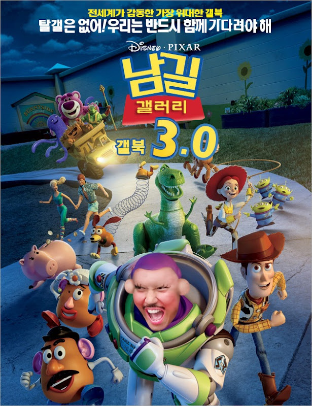 KimNamGil-FC_Movie Poster-1 (11)