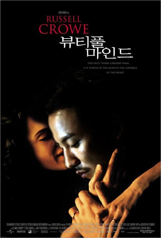KimNamGil-FC.com_Poster Movie-2 (12)