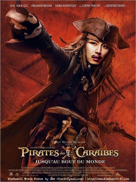 KimNamGil-FC_Movie-Poster-3-(2)