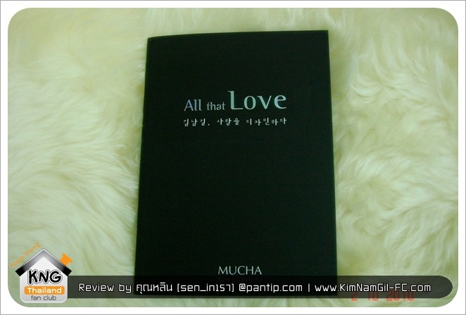 KimNamGil-FC.com Review Sweet Love necklace (2)
