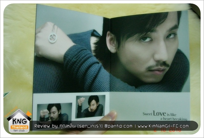 KimNamGil-FC.com Review Sweet Love necklace (4)
