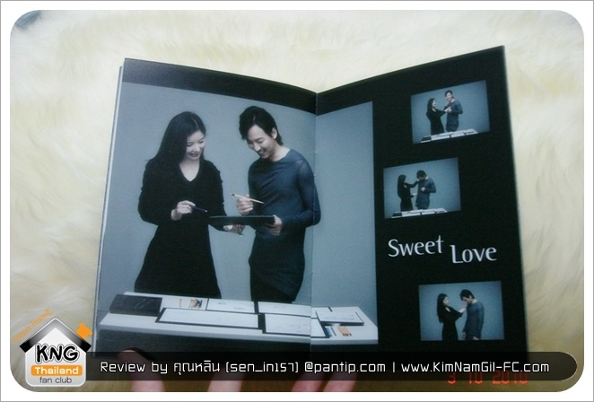 KimNamGil-FC.com Review Sweet Love necklace (9)