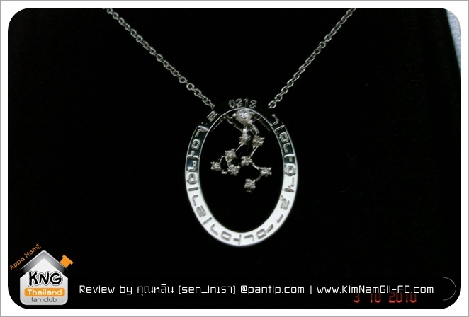 KimNamGil-FC.com Review Sweet Love necklace (15)