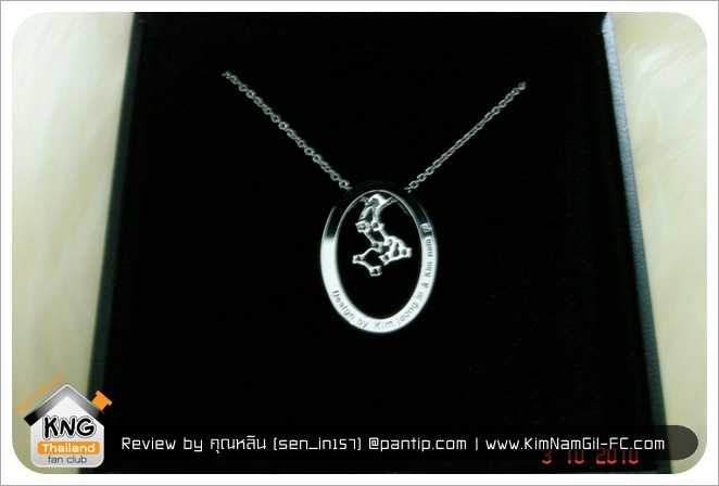KimNamGil-FC.com Review Sweet Love necklace (16)