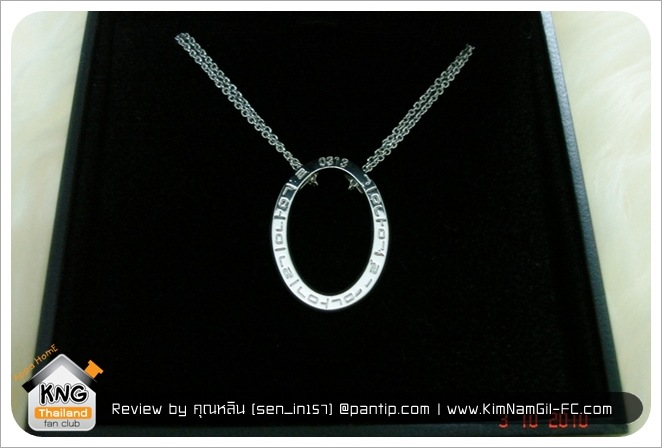 KimNamGil-FC.com Review Sweet Love necklace (19)