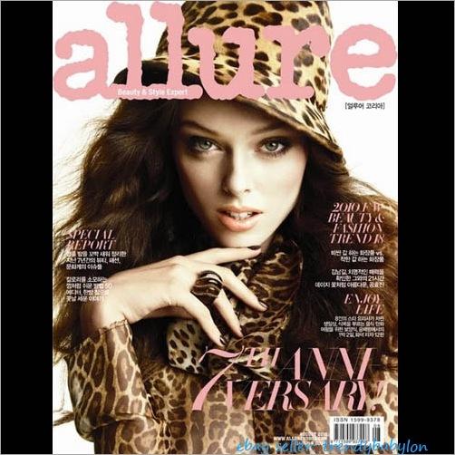 KimNamGil-FC.com_allure magazine2010-Aug