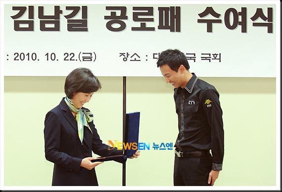 KimNamGil-FC.com Award form Mongolian Goverment (42)