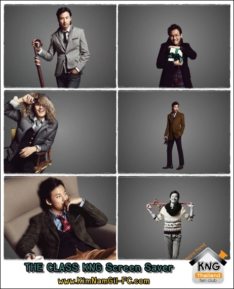 KimNamGil-Fc.com THE CLASS winter ScreenSaver