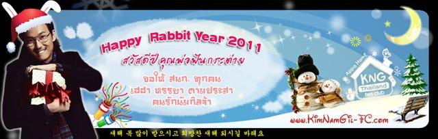 KimNamGil-FC.com-WEBHEAD-KNG-HappyNewYear2011