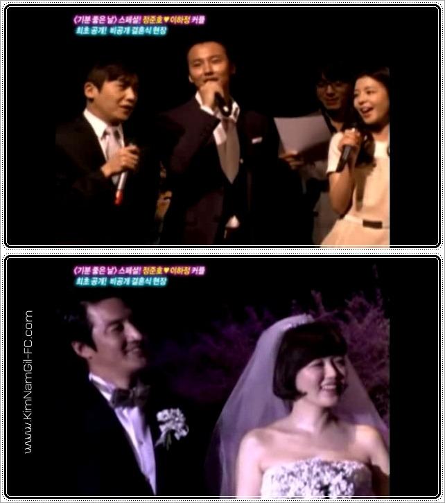 KimNamGil-FC_singingJoonHoWedding2