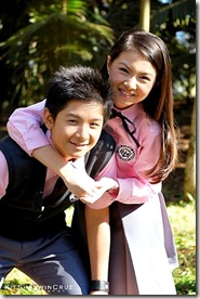 Joshua Dionisio and Barbie Forteza [First Time]