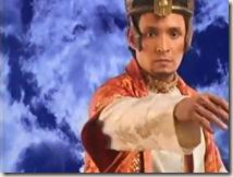 The Last Prince -  Emilio Garcia