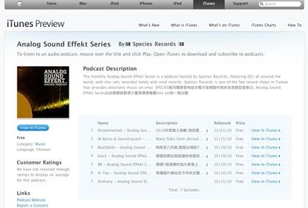 via iTunes