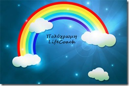 lifecoach_katerina