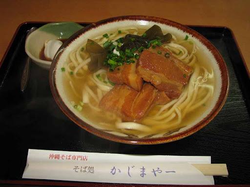 かじまやー・三枚肉そば(大)