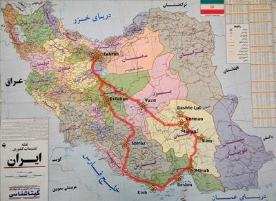 Iran-Rundreise #10 – Yazd und Heimreise