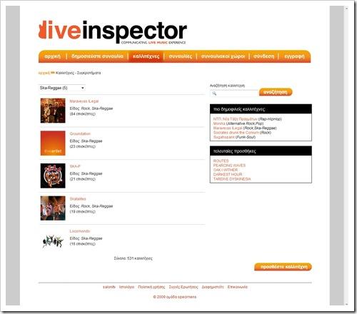 Liveinspector