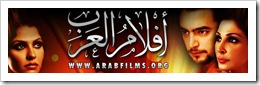 arabfilms