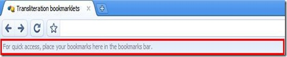 chrome_ensure_bookmarksvisible