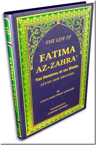 the_life_of_fatima