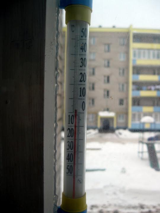 В Боровичах — +2°С