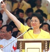 cory aquino