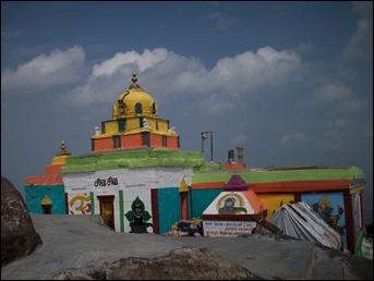 CTC Parvathamalai Seop 28,09 521