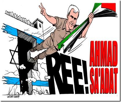 Free Ahmad Sa'adat - by Latuff