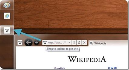 ie9 webapp