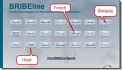 bribeline2