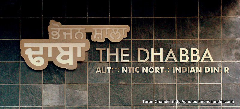 Authentic North Indian Dhaba, Tarun Chandel Photoblog