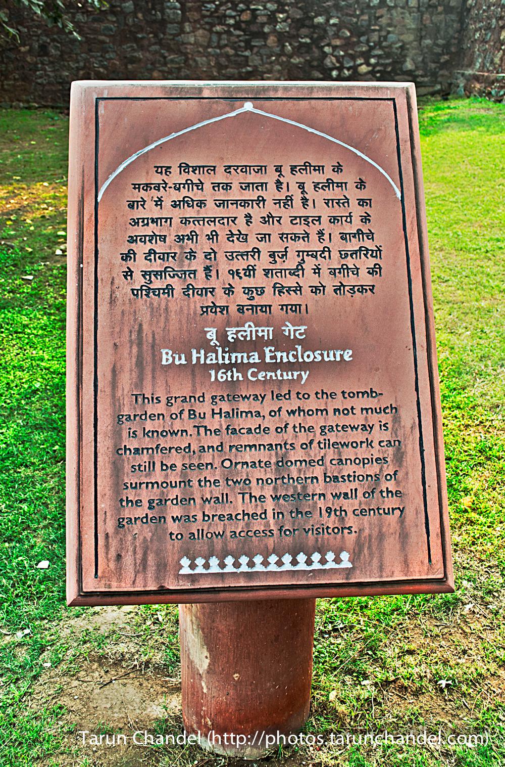 Bu Halima Humanyun Ka Maqbara Humayuns Tomb New Delhi, Tarun Chandel Photoblog