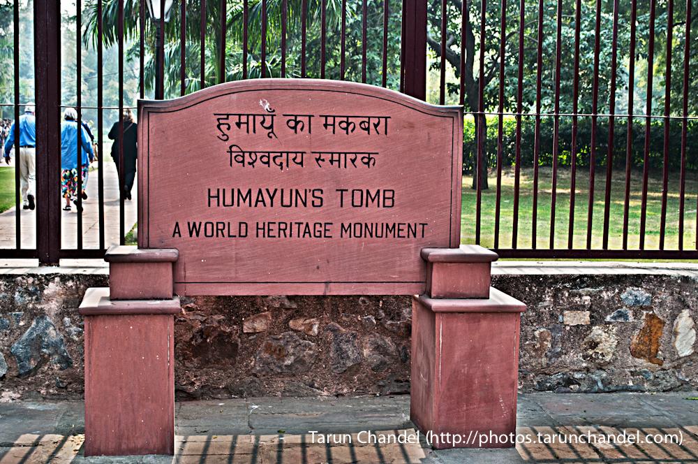 Humanyun Ka Maqbara Humayuns Tomb New Delhi, Tarun Chandel Photoblog