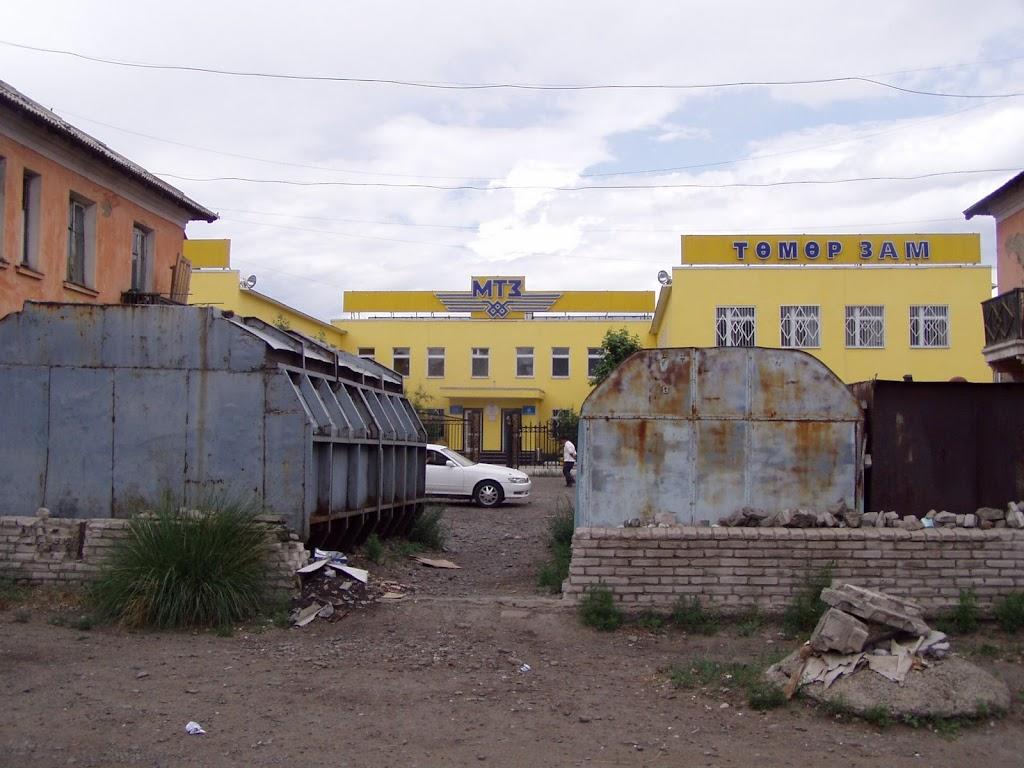 Mongolské železnice, predaj lístkov