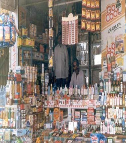tadepalligudem-general-store
