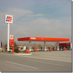 tadepalligudem-Petrol station